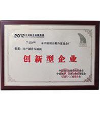 企鹅【全国质量、服务、信誉三A企业证书】