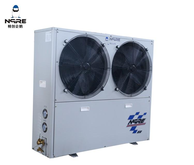 VRD-07箱式风冷涡旋冷凝机组(7HP)
