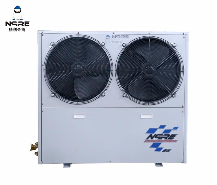 NJXJ080-OD箱式低温风冷涡旋冷凝机组(8HP)