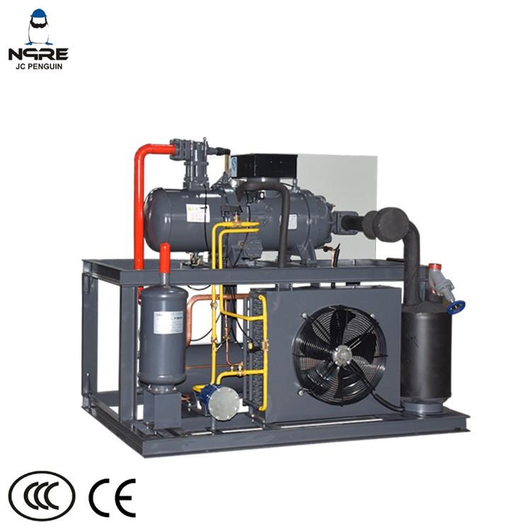 SRC140 单机螺杆冷凝机组(40HP)